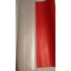 Плёнка кальцинированная жемчужная двусторонняя, 60см, 300гр, 50мкм (р186с/белый)