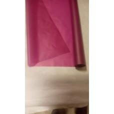 Пленка двусторонне-матовая голубовато-зелёная, 60см, 200гр, 40мкм (Р2375с) (с втулкой)