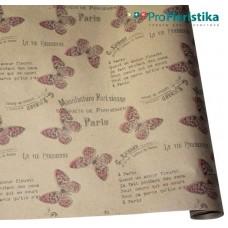 """Бумага Крафт """"Бабочки"""" красный, 70 см, 400гр, 70г/м2"""