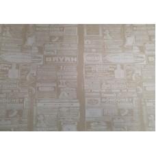 "Бумага Крафт ""Бондюнет"" белый, 70 см, 400гр, 70г/м2"