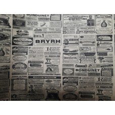 "Бумага Крафт ""Бондюнет"" чёрный, 70 см, 400гр, 70г/м2"