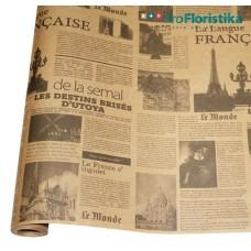 """Бумага Крафт с рисунком """"Франция"""", 70 см, 400гр, 70г/м2"""