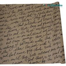 """Бумага Крафт с рисунком """"Письмо"""" черный, 70 см, 400гр, 70г/м2"""