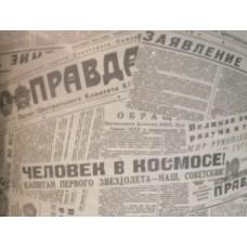 """Бумага Крафт """"Правда"""" черный, 70 см, 400гр, 70г/м2"""