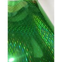 """Плёнка """"Голограмма"""" 70 см*0,2 кг зелёная"""