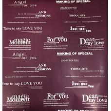 "Плёнка ""Корея"" Angel for You, 60см, 300гр, 50мкм (цвет. ассортимент, предзаказ)"