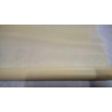 Матовая пленка цвет (р9499с)  70см, 200гр, 40мкм (без втулки)