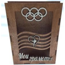 Коробка для грамот